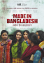 2020:made-in-bengladesh-150.png